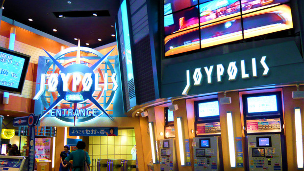 SEGA Joypolis Eingang in Tokyo