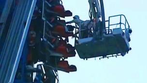Achterbahn Unfall in China im Juni 2013