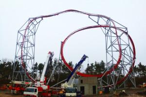 Sky Scream Schienenbau im Holiday Park