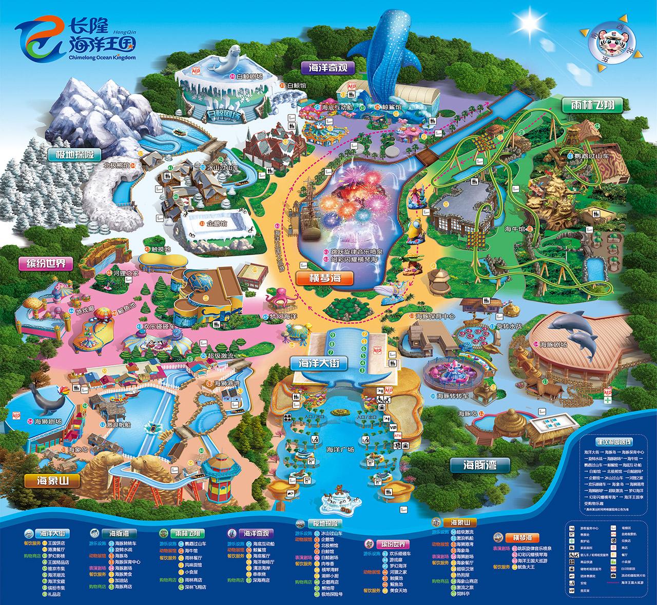 ... Aquarium der Welt im Chimelong Ocean Kingdom er?ffnet Parkerlebnis