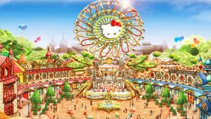 Neuer Hello Kitty Freizeitpark eröffnet in China an Neujahr 2015