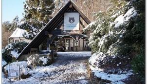 Eifelpark im Januar 2017 vorübergehend geschlossen: Starker Schneefall und Rutschgefahr