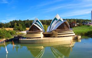 Sydney Opernhaus - Miniwelt Lichtenstein