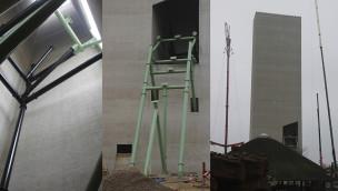 Hansa-Park – neue KÄRNAN-Baustellenbilder zeigen Ausfahrt aus dem Turm