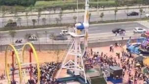"""Propeller """"Scream"""" mit offenen Bügeln gestartet: tödlicher Unfall in Freizeitpark in China"""