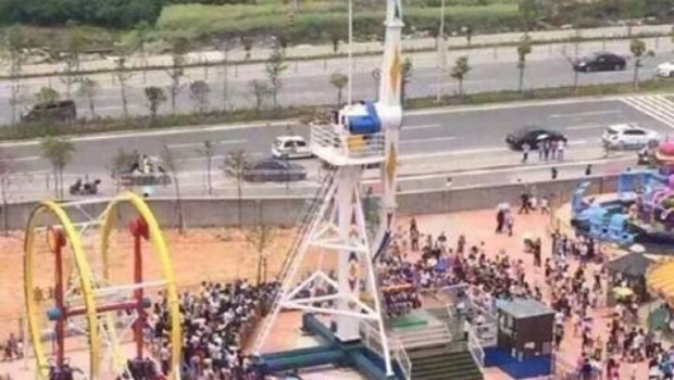Scream Unfall - Freizeitpark China
