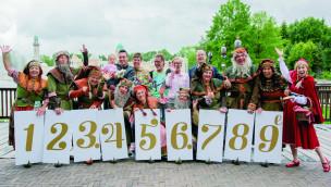 Efteling empfängt 123.456.789sten Besucher