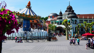 Phantasialand Berlin Kaiserplatz