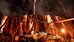Feuerwerk über dem Vulkan im Filmpark Babelsberg