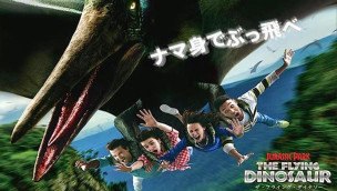 Längster Flying Coaster der Welt kommt nach Universal Studios Japan