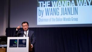 Wanda soll nach Europa kommen: Pläne für 3 Mrd. Euro teuren Freizeit-Komplex nahe Paris