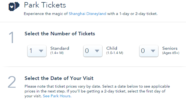 Disneyland Shanghai Tickets