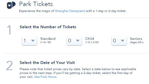 Disneyland Shanghai Tickets