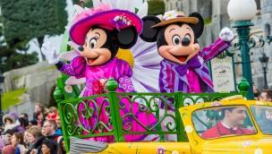 """""""Goldene Schildkröte"""": Neuer Freizeitpark im Disney-Stil im vietnamesischen Hanoi geplant"""