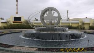mp-neuerbrunnen