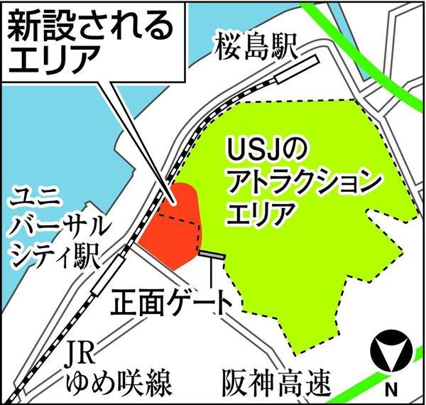 Nintendo Freizeitpark in Universal Studios Japan - Lageplan