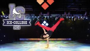 """Phantasialand zeigt 2016 neue Show """"Ice College"""" in Arena de Fiesta"""