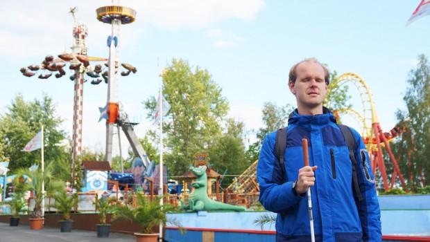 Freizeit-Land Geiselwind als Blinder - Test von Christian Ohrens