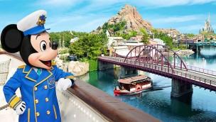 Plan für Tokyo DisneySky: Japanisches Disney Resort soll um dritten Themenpark erweitert werden