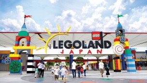 LEGOLAND Japan Eingang - Artwork