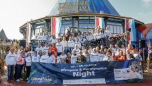 Olympics Paralympics 2016 im Europa-Park