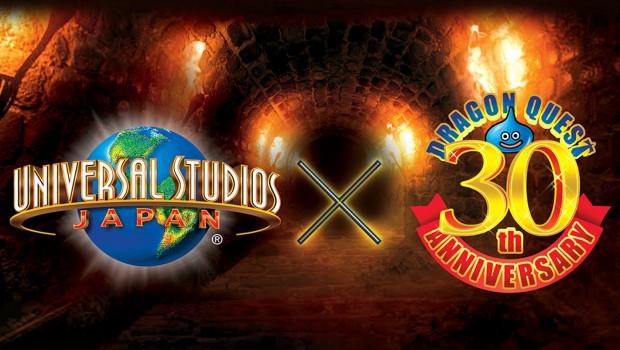 Dragon Quest - Universal Studios Japan - Teaser