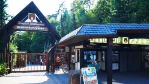Eifelpark Gondorf 2017 mit vielen Veränderungen und Neuheiten: Ein Ausblick!
