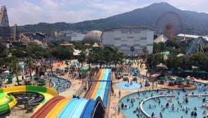 Space World Freizeitpark in Japan