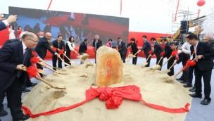 Nickelodeon-Freizeitpark entsteht im Süden Chinas: Erster Spatenstich für Nickelodeon Cultural Resort