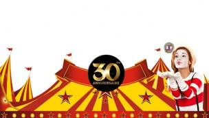 Nigloland feiert 2017 sein 30-jähriges Bestehen: Zirkus-Programm führt zurück zu seinen Wurzeln