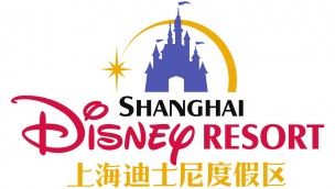 Disneyland Shanghai wird 5 Quadratkilometer größer als geplant