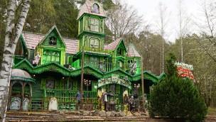 Freizeit-Land Geiselwind: Horror-Haus jetzt mit extra Öffnungszeiten für Kinder