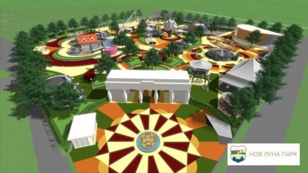 Neuer Freizeitpark Skopje Mazedonien Artwork