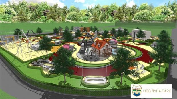 Neuer Freizeitpark Skopje Mazedonien Konzeptgrafik