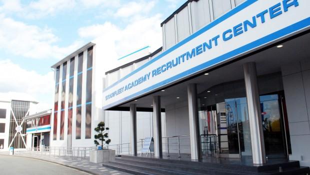 """Im """"Starfleet Academy Recruitment Center"""" beginnt die Mission. (Foto: Timur Dag, Parkerlebnis.de)"""