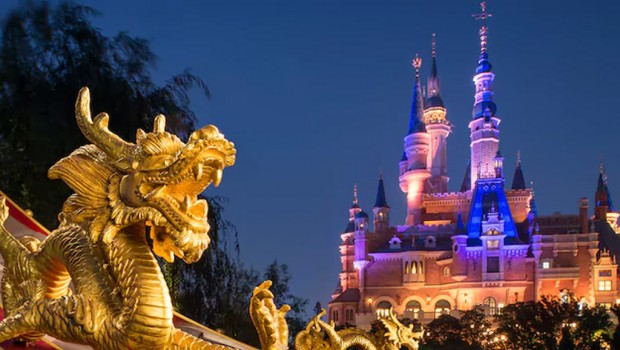 Disneyland Shanghai Castle Dragon