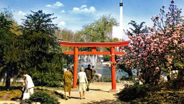 Zoo Karlsruhe Japangarten Bundesgartenschau 1967