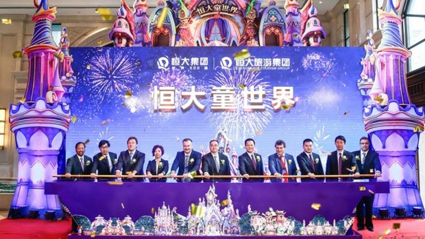 China Evergrande Group Ankündigung Children's World Themenparks