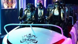Huis Ten Bosch VR-King