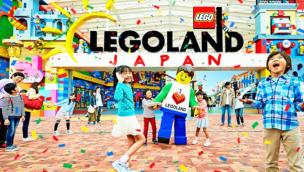 LEGOLAND Japan will um mehr als vier Hektar wachsen: Neue Attraktionen, SEA LIFE Aquarium und LEGOLAND Hotel geplant