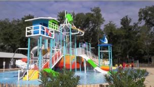 Parc Aquatique Walibi Sud-Ouest Wasserspielplatz Children's Paradise
