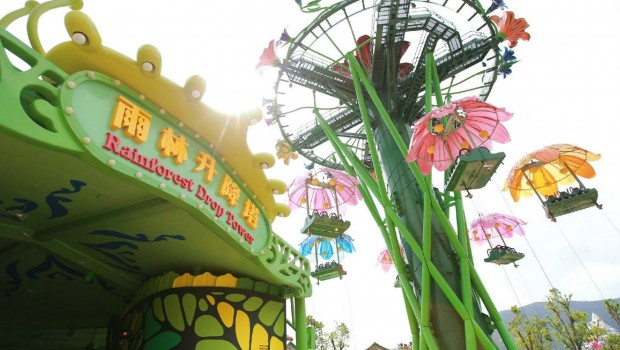 Chimelong Rainforest Drop Tower Intamin