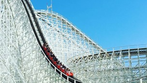 Nagashima Spa Land White cyclone