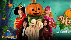 """Plopsaland De Panne feiert Halloween 2017: """"Ketnet Halloween Nocturnes"""" mit verlängerten Öffnungszeiten"""