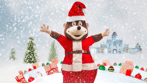 BELANTIS Verlosung Weihnachtsfeier
