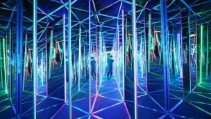 Spiegellabyrinth Berlin günstiger besuchen: Angebot mit bis zu 45 % Rabatt!
