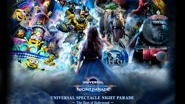 Universal Studios Japan: Night Parade
