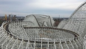 White Cyclone in Nagashima Spa Land