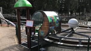 Neue Überkopf-Attraktion eröffnet 2018 an der Wasserkuppe
