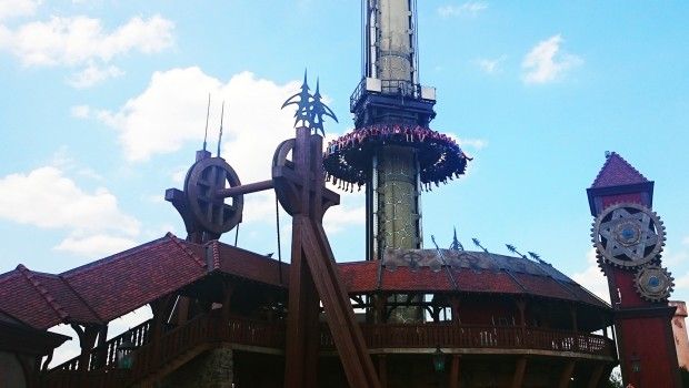 Scream Heide Park Gyro Drop Tower Gondel
